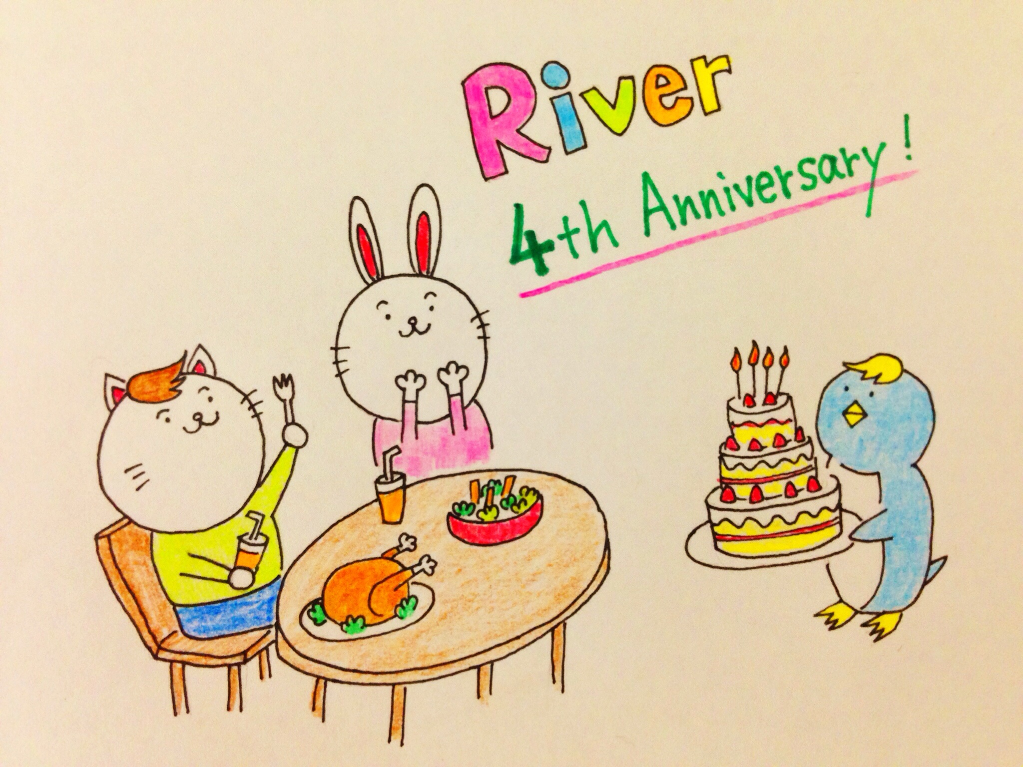 4th Anniversary !